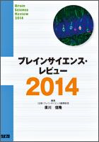 �֥쥤��������ӥ塼2014